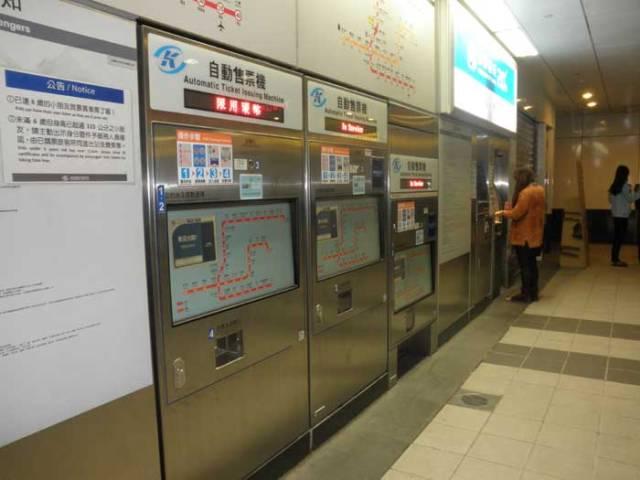 Pembayaran-tiket-MRT-Taiwan