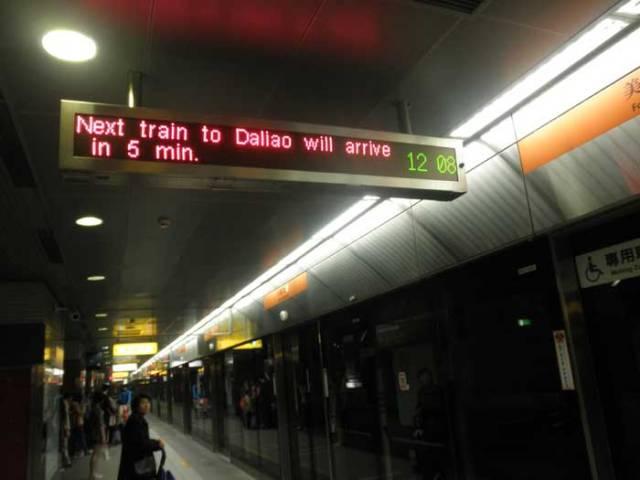 Penguman-kedatangan-MRT-Taiwan