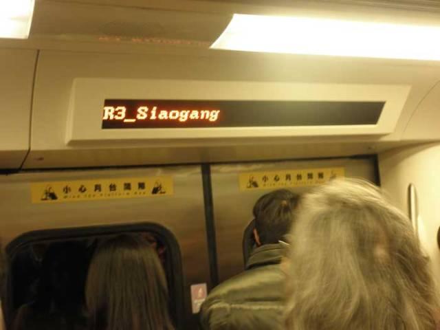 Pengumuman-dalam-MRT-Taiwan