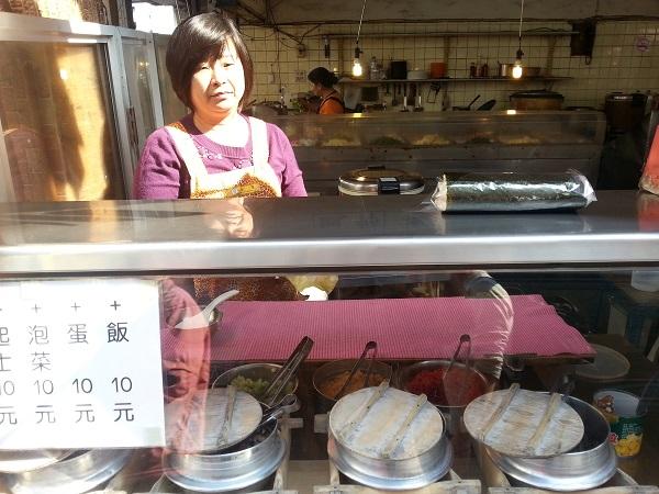 Sushi Kaohsiung Taiwan