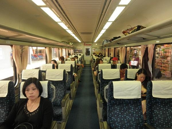 Suasana kabin kereta api