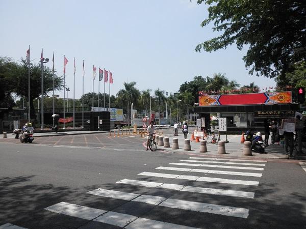Pemandangan depan kampus National Cheng Kung University