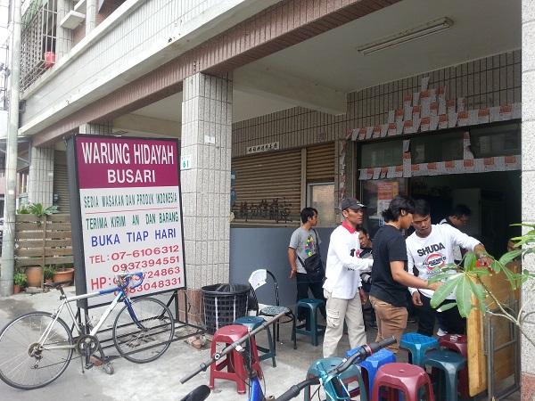 TPS di Taiwan